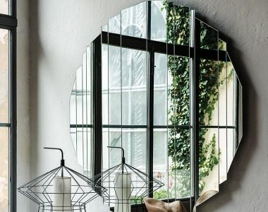 Круглое зеркало Cattelan Italia Stripes